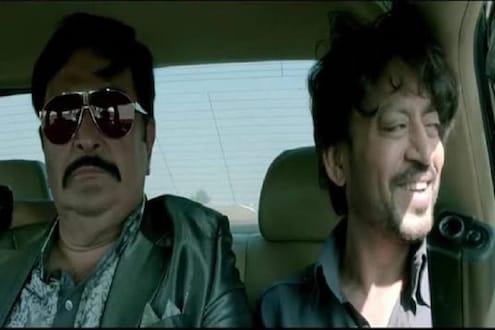 Rishi Kapoor Passes Away: अवघ्या 22 तासांत एकाच आजारामुळं बॉलिवूडनं गमावले दोन चमकते तारे