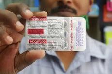 Coronavirus : हायड्रोक्सीक्लोरोक्वीनबाबत आरोग्य मंत्रालयाचे महत्त्वपूर्ण निर्देश