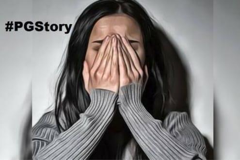 #PGStory : रात्रभर रडत असायची माझी रुममेट आणि एक दिवशी अचानक