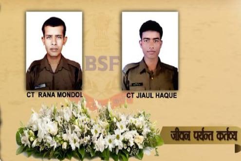 काश्मीरमध्ये दहशतवाद्यांचा पुन्हा हल्ला, BSFचे 2 जवान शहीद
