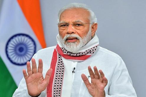 Mann Ki Baat LIVE: भारतावर नजर टाकणाऱ्यांना मिळणार चोख उत्तर - नरेंद्र मोदी