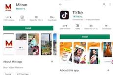 TikTok शी स्पर्धा करण्यासाठी भारतीयाने बनवलं Mitron अॅप, रेटिंगमध्ये टाकलं मागे