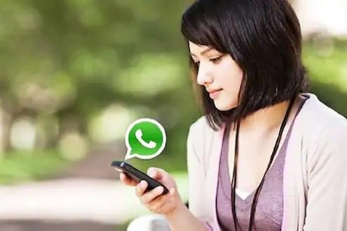 WhatsApp वर एकाचवेळी करता येईल 50 जणांना Video Call, वाचा काय आहे नवीन फीचर