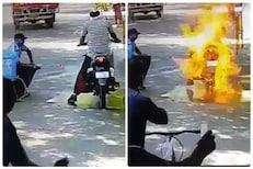 दुचाकी सॅनिटाइझ करणं पडलं महागात, अंगावर काटा आणणारा थरारक VIDEO