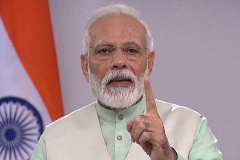 पंतप्रधान मोदींचा व्यावसायिकांना इशारा; भारतातील गुंतवणुकीबाबत केलं मोठं वक्तव्य