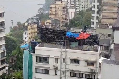Cyclone Nisarg VIDEO : पहिल्याच तडाख्यात मलबार हिलच्या उंच इमारतीची झाली अशी अवस्था