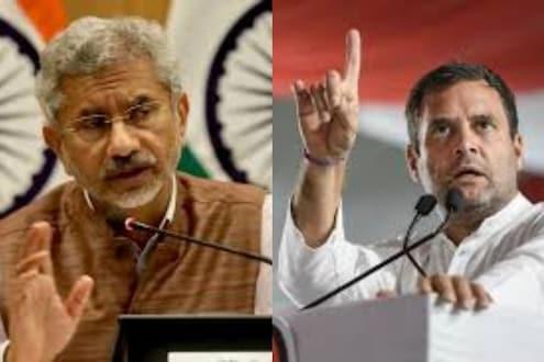 गलवान खोऱ्यात भारतीय जवानांकडे शस्त्रे होती का? राहुल गांधींच्या प्रश्नाला परराष्ट्र मंत्र्यांचा खुलासा