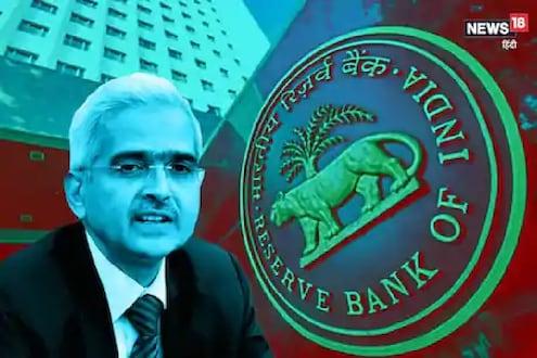 कोरोनाच्या संकटात RBIकडून आणखी एका बँकेवर कारवाई, ग्राहकांना पैसे काढण्यास बंदी