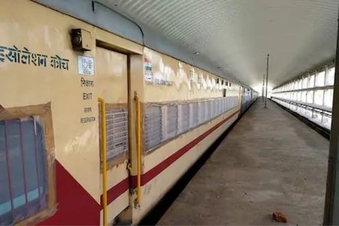 जगातील पहिली Covid Special Train भारतात; अत्यावश्यक सुविधांचाही असेल समावेश