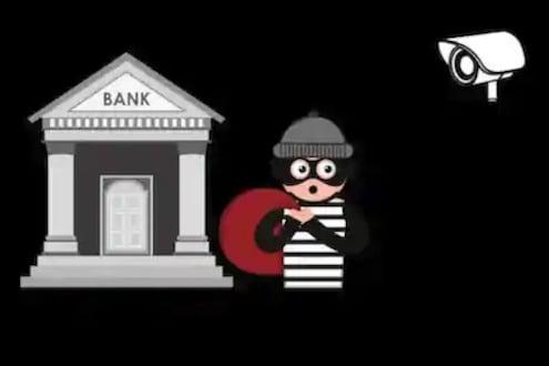 10 वर्षांच्या मुलानं केली बँकेत चोरी, अवघ्या 30 सेकंदात उडवले 10 लाख