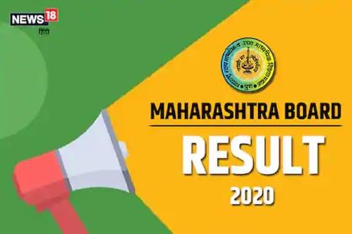 Maharashtra Board SSC Result 2020 : 10 वीच्या विद्यार्थ्यांसाठी महत्त्वाची बातमी, आज नाही लागणार निकाल