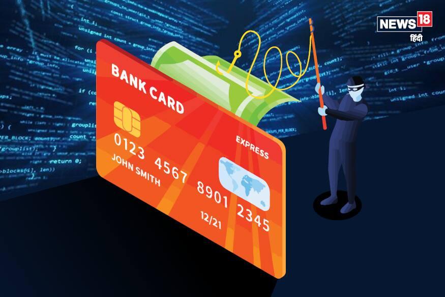 sbiINTOUCH टॅप अँड गो डेबिट कार्ड-  या कार्डमधून भारतात एटीएममधून प्रतिदिन कमीतकमी 100 ते जास्तीत जास्त 40000 रुपये काढता येऊ शकतात. या कार्डाचे वार्षिक मेंटेनन्स शुल्क 175 रुपये प्लस जीएसटी आहे.