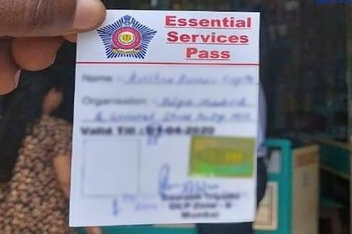 खुलेआम काळाबाजार! 1500 रुपये द्या आणि अवघ्या 15 मिनिटांत मिळवा ई-पास