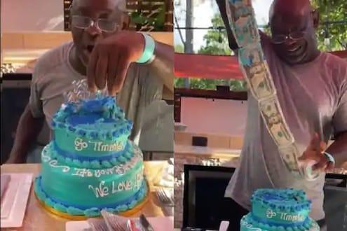 केक की पैशांचं एटीएम; BIRTHDAY गिफ्टचा VIDEO पाहून तुम्हीही व्हाल सरप्राइझ