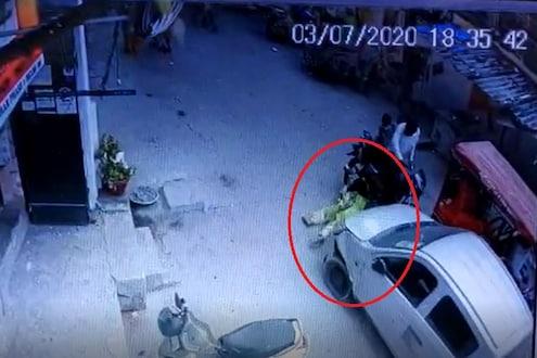 सब इन्स्पेक्टरच्या कारनं महिलेला चिरडलं, अंगावर शहारे आणणारा अपघाताचा LIVE VIDEO