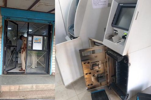 तिघे एटीएम सेंटरमध्ये घुसले, गॅस कटरने मशीन फोडून 14 लाख रुपये पळवले