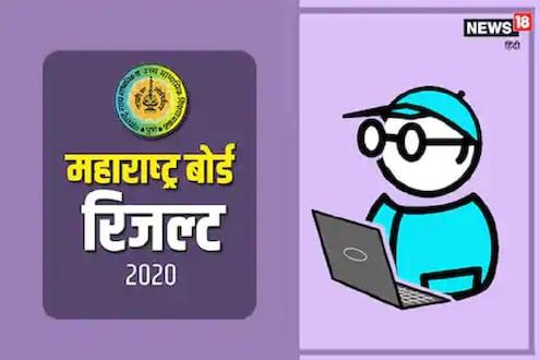 SSC RESULT : महाराष्ट्र बोर्डाच्या दहावीच्या परीक्षेचा निकाल उद्या