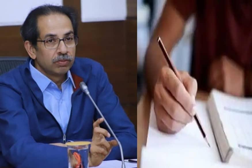 UGC चा राज्य सरकारला दणका, परीक्षा घेण्यास दिली परवानगी