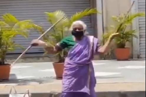 कोरोना काळात पोटासाठी वृद्धेची 'कसरत'; VIDEO शेअर करत रितेश देशमुख म्हणाला Warrior Aaji
