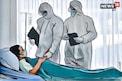 कोरोना रुग्ण बरे झाले पण...; डिस्चार्ज दिलेल्या रुग्णांबाबत चिंताजनक माहिती समोर