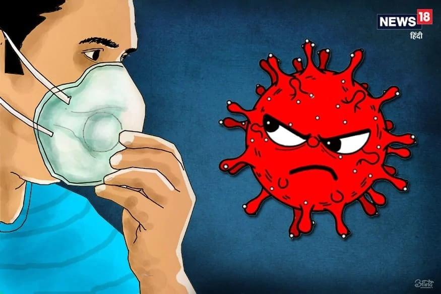 कोरोना व्हायरसच्या रुग्णांची संख्या दिवसेंदिवस वाढत आहे. यावर सतत शास्त्रज्ञ आणि तज्ज्ञांकडून वेगवेगळा शोध सुरू आहे. दररोज कोरोना संदर्भात एक नवीन तथ्य समोर येत आहेत. आताही अशीच एक माहिती समोर आली आहे. कोरोना झालेला रुग्ण हा 9 दिवसानंतर संक्रामक राहत नाही.