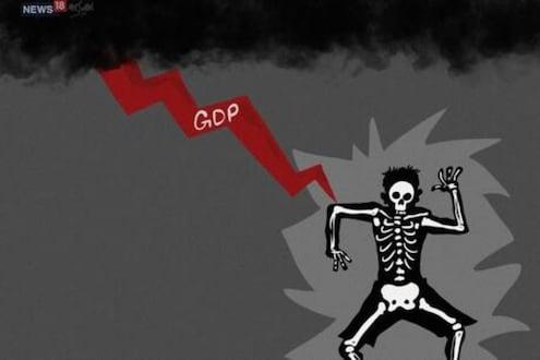 देशाच्या अर्थव्यवस्थेला जबर फटका; GDP मध्ये गेल्या 40 वर्षांतील सर्वात मोठी घट