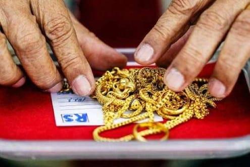 विदेशी बाजारातील तेजीनंतरही भारतात सोने उतरण्याची शक्यता, वाचा काय आहे कारण