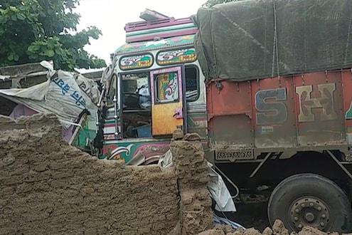 काळ आला होता पण... भरधाव ट्रक घुसला घरात, नंतर काय झालं पाहा VIDEO