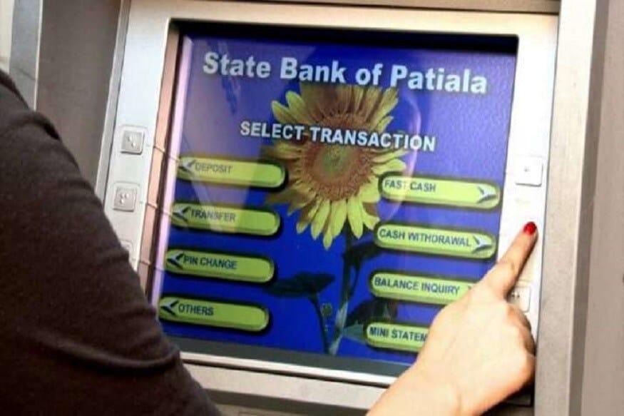 देशातील सर्वात मोठ्या बँकेने स्टेट बँक ऑफ इंडियाने त्यांच्या ग्राहकांना खात्यातील पैसे सुरक्षित ठेवण्यासाठी काही सूचना दिल्या आहेत.