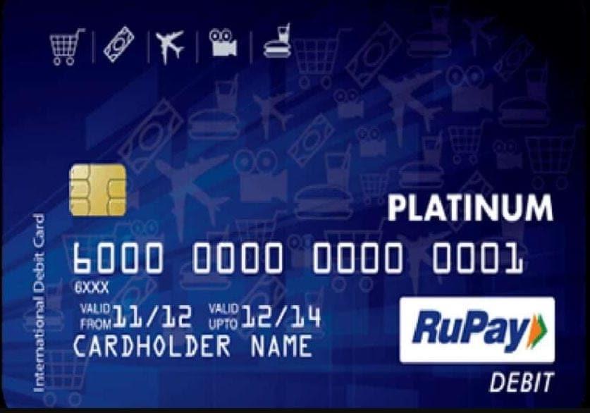 भारतीय ग्राहकांसाठी आहे ही योजना- RuPay कार्ड ची योजना भारतीय आहे. भारतीय ग्राहकांच्या वापरानुसार RuPay वरील ऑफर्स बनवण्यात आल्या आहेत.