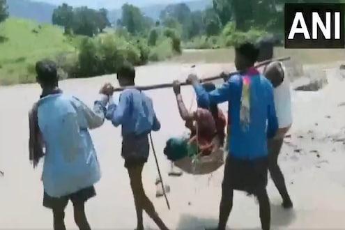 VIDEO : गावापर्यंत पोहोचली नाही रुग्णवाहिका, गर्भवतीला टोपलीत बसवून केली नदी पार