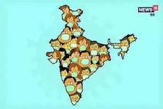घाबरू नका, कोरोनाला हरवणं शक्य; भारतातल्या 70% रुग्णांनी करून दाखवलं