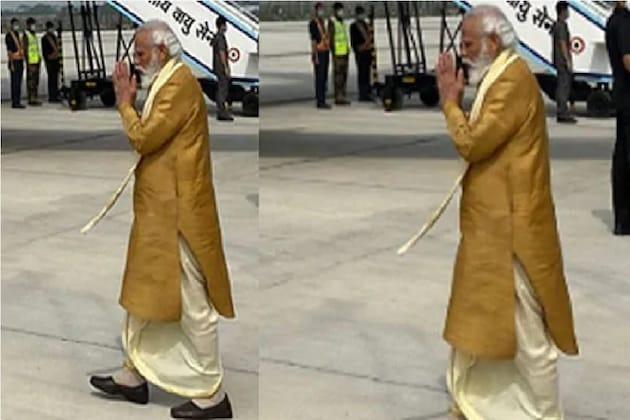 राम मंदिर भूमिपूजनासाठी PM मोदींचा नवा अवतार, पाहा PHOTO