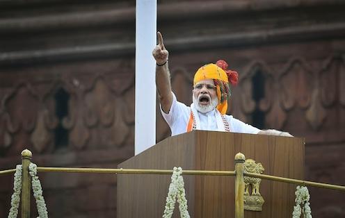 Ram Janmabhoomi: राम मंदिराच्या भूमिपूजनेनंतर PM मोदी करणार देशाला संबोधित, असा आहे मिनिट टू मिनिट कार्यक्रम