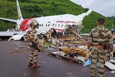 Air Crash: कोझिकोड विमान अपघातानंतर विमान उड्डाणांबद्दल घेतला मोठा निर्णय
