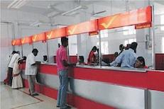 फक्त 5 हजार रुपयांत सुरू करा Post Office बिझनेस, अशी कराल दमदार कमाई