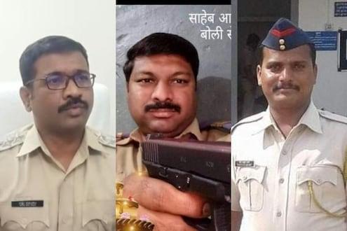 Pune Police: वर्दीवर लागला लाचखोरीचा डाग, एकाच दणक्यात 3 पोलिसांवरच्या कारवाईने खळबळ