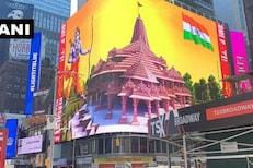 अमेरिकेतही राममंदिराचा जल्लोष; Times Square वर झळकला अयोध्येचा राम, पाहा VIDEO