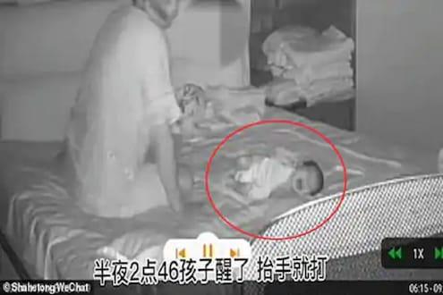 6 दिवसांच्या बाळाला आयानं खेळण्यासारखं फेकलं, धक्कादायक CCTV VIDEO आला समोर