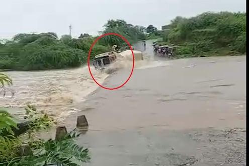 भरधाव येणारा ट्रक पाण्यासोबत गेला वाहून, पाहा LIVE VIDEO