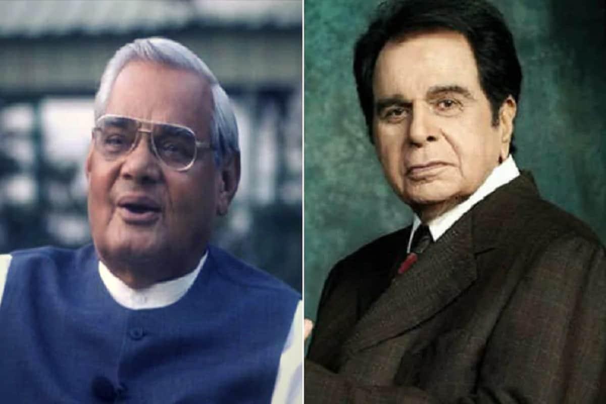 कारगिल घुसखोरीवरुन नाराज अटलजींनी दिलीप कुमार यांच्याकडे नवाझ यांच्या वर्तणुकीबाबत नाराजी व्यक्त केली होती. यानंतर नवाझ यांच्याशी दिलीप कुमार यांनी बातचीत केली होती.