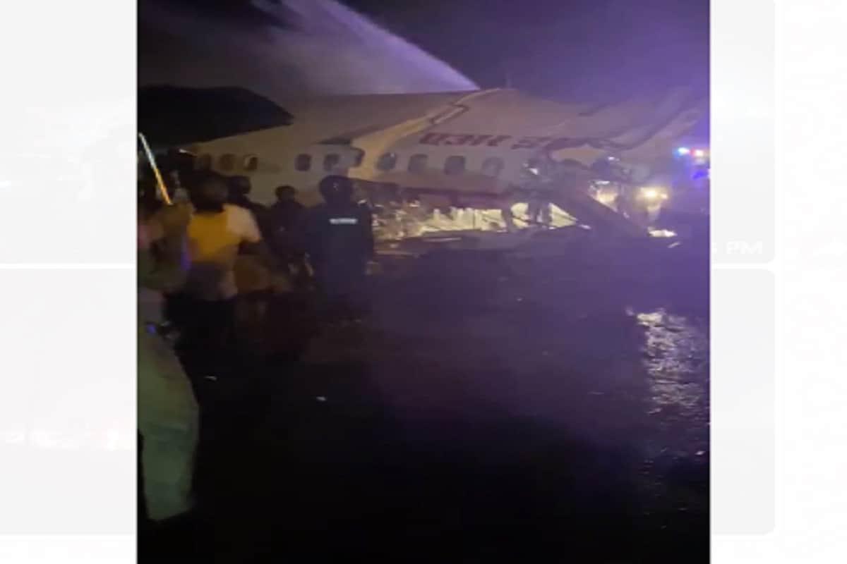 विमान धावपट्टीवर उतरत होतं, तेव्हा प्रचंड पाऊस सुरू होता. केरळमध्ये गेल्या 24 तासांत मुसळधार पाऊस सुरू आहे. धावपट्टीवरून विमान घसरलं असावं असा प्राथमिक अंदाज आहे.