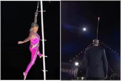 कमाल! आजीनं केला 85 फूट उंच पोलवर डान्स, काळजचा ठोका चुकवणारा VIDEO