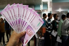 नवीन बँकिंग कायद्याला संसदेत मिळाली मंजुरी, तुमच्या पैशांवर काय होणार परिणाम