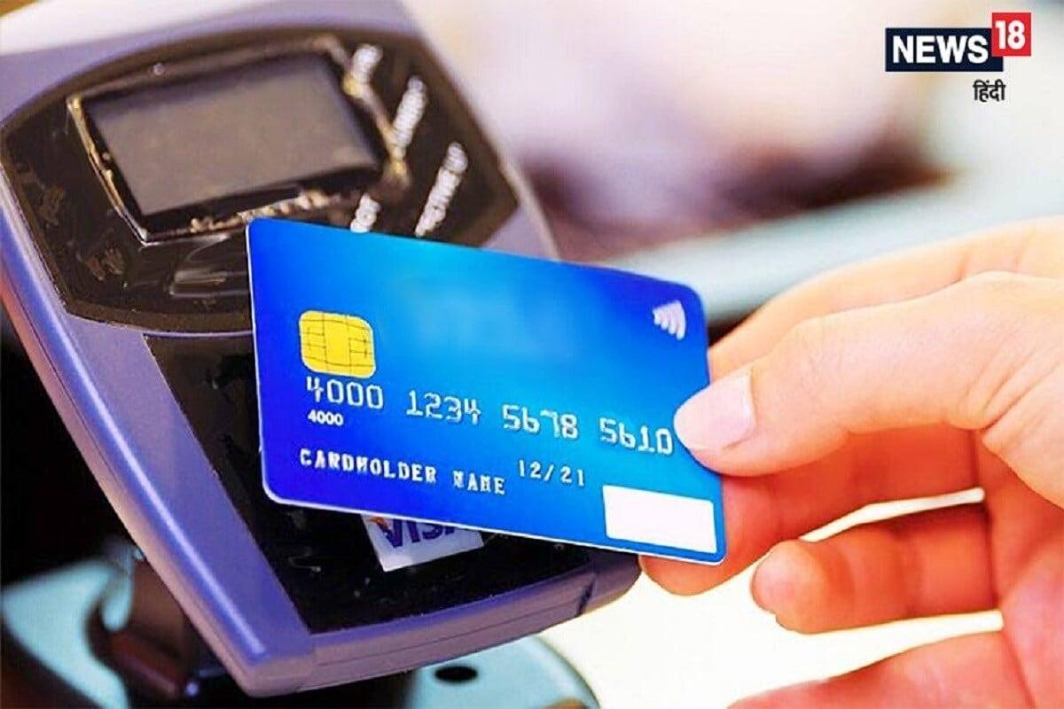 आंतरराष्ट्रीय व्यवहार, ऑनलाइन व्यवहार आणि कॉन्टक्टलेस कार्ड व्यवहारासाठी ग्राहकांना अर्ज करावा लागेल. जर आवश्यकता असल्यास तरच या सेवा मिळतील आणि त्याकरता अर्ज करावा लागेल