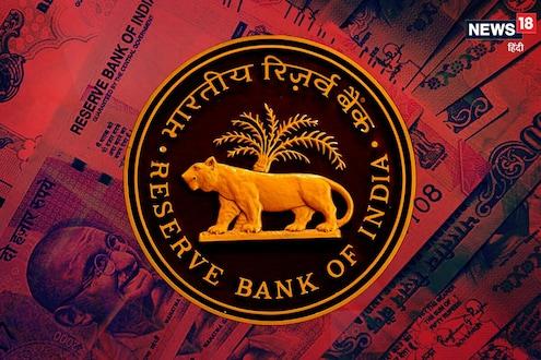 RBI ने बँक व्यवहार नियमांत केले बदल; पुढच्या वर्षीपासून होणार लागू