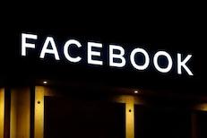 दिल्ली  विधानसभेच्या समितीविरोधात Facebook Indiaची सुप्रीम कोर्टात धाव