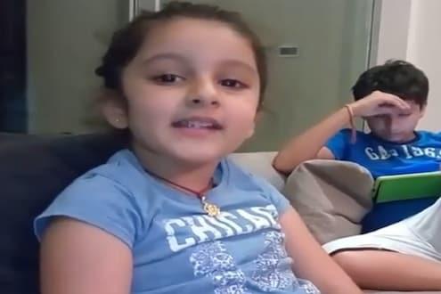 तेलुगू सुपरस्टारच्या मुलीने अशी म्हटली मराठी आरती, VIDEO व्हायरल