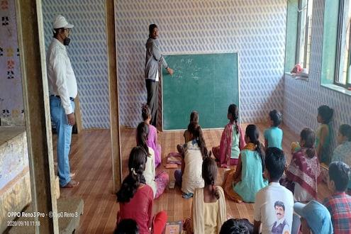 शाळा बंद पण शिक्षण चालू! कोरोना काळात दुर्गम भागातल्या मुलांसाठी देशातला पहिलाच प्रयोग