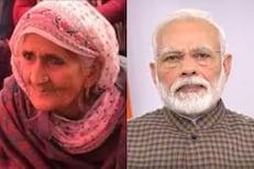 पंतप्रधान नरेंद्र मोदींसह 'Time' मध्ये झळकल्या दिल्लीतील शाहीनबागच्या दादी